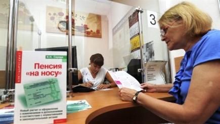Повышение пенсии на украине в 2015 году