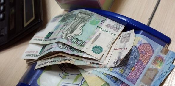 Денежные переводы в украину 1000000000 пудов))))))))