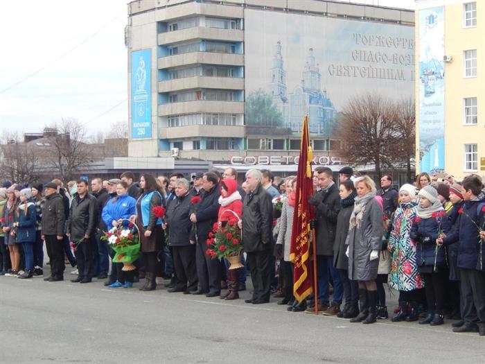 ВМирном прошел митинг вчесть 147-й годовщины содня рождения Ленина