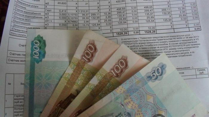 Жители России получат возможность неплатить закоммуналку