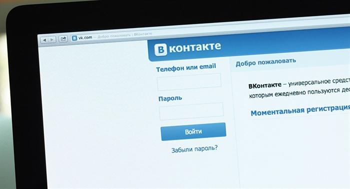 Опасный вирус распространился в соцсети «Вконтакте»