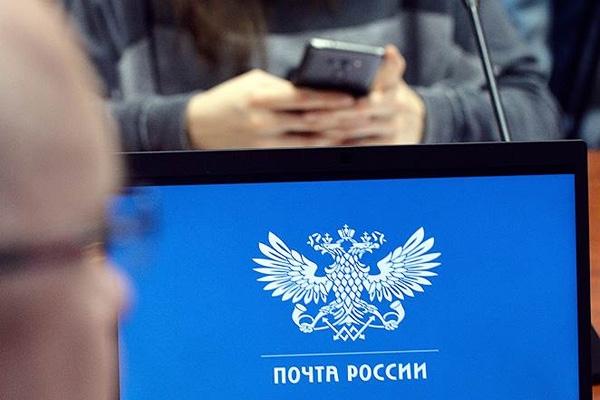 «Почта России» закупит отечественные мобильные телефоны для собственных служащих