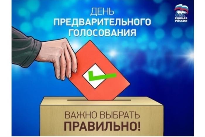 Вгордуму Ульяновска пойдут Бадахова, Ожогин, Седов… «Единая Россия» провела очередные праймериз