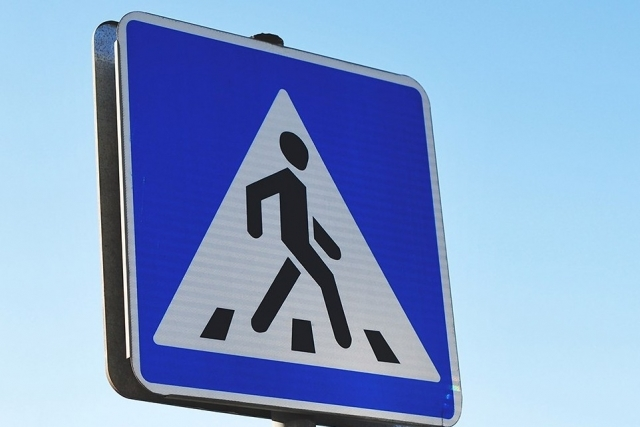 ВУльяновске шофёр на«зебре» сбил пешехода и исчез