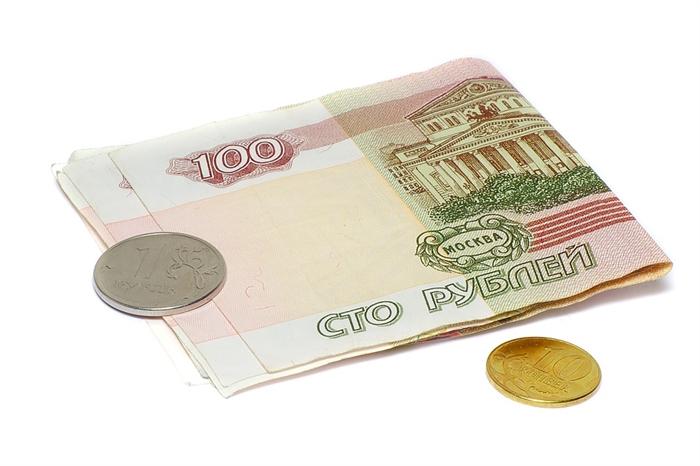 Прожиточный уровень врегионе повысился на403 рубля