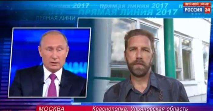 Путин: В русском  образовании может появиться базовый учебник