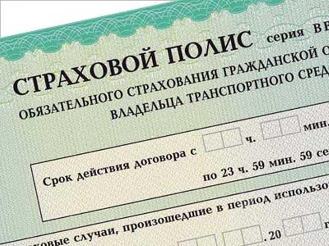 Средняя выплата по ОСАГО достигла 80 тысяч
