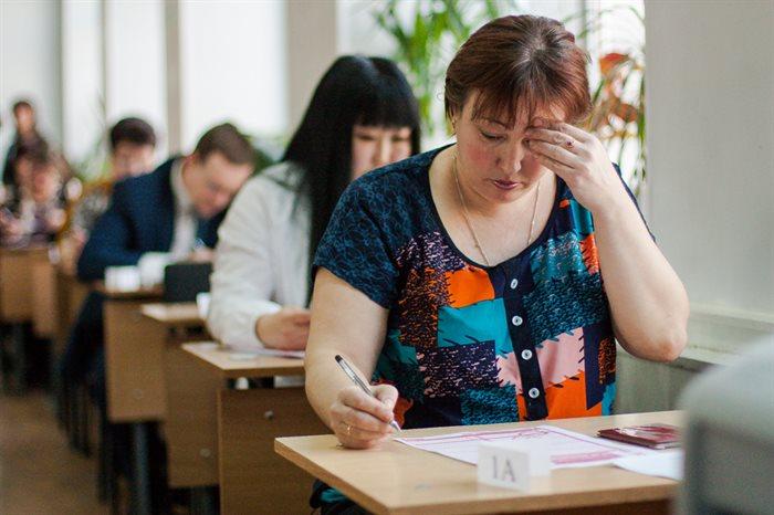 Белгородские выпускники, сдавшие ЕГЭ на100 баллов, получат по 50 тыс. руб.
