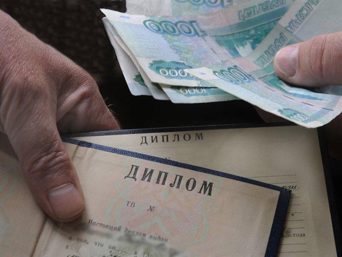 перфораторы в димитровграде