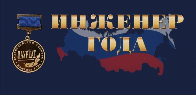 цыганков денис эдуардович ульяновск