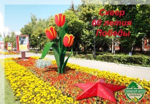 В Ульяновске посадят миллион цветов