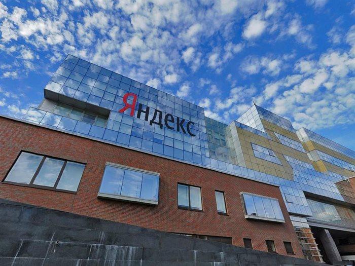 20 самых дорогих компаний Рунета: рейтинг Forbes
