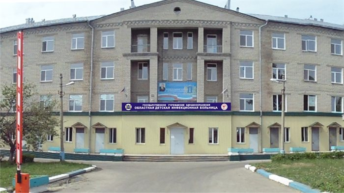 Вульяновской Областной детской инфекционной клинике стены пищеблока заросли плесенью