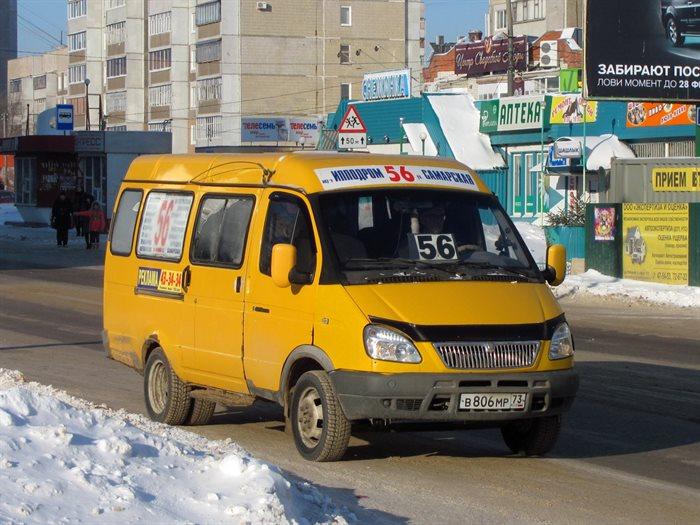 Душанбинцы с1апреля перестанут платить наличные запроезд вобщественном транспорте