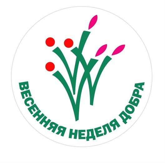 Встолице Адыгеи стартовала весенняя «Неделя добра»