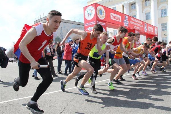 ПРЯМОЙ ЭФИР. 75-ая традиционная легкоатлетическая эстафета