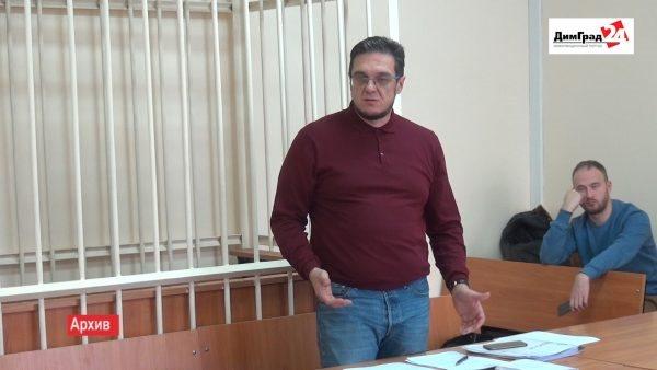 Суд признал преступным назначение Павла Архипова главой Димитровграда