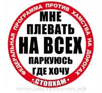 http://ulpravda.ru/pictures/news/middle/12941_middle.jpg