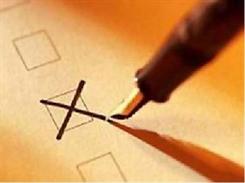 Выборы в Гордуму пройдут по смешанной системе
