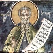 С днем ангела митрополита Феофана поздравят из разных уголков страны