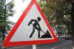 В Ульяновской области усовершенствуют подход к  системе ремонта дорог
