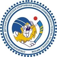 Волга и Родина вышли в финал, остался последний поединок