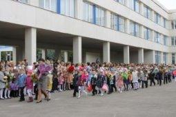 Две школы Петрозаводска попали втоп-500 наилучших в РФ