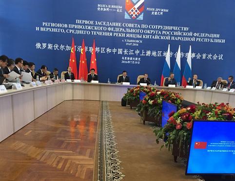 4 соглашения ороссийско-китайском сотрудничестве подписано вПФО