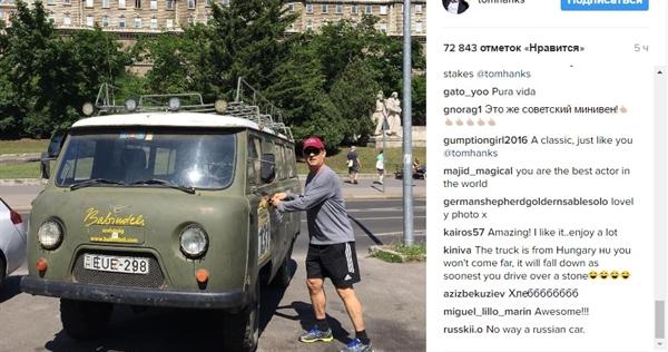 Известный голливудский актёр отправится впоход на русской «буханке»