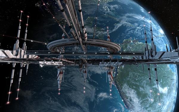 Орбитальный город