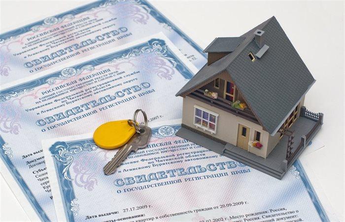 Из-за сбоя вРосреестре приостановилась регистрация сделок снедвижимостью