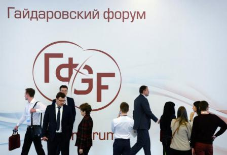 Председатель руководства  РФ  Д. Медведев  выступит наГайдаровском консилиуме  вРАНХиГС