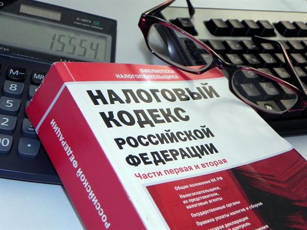 Путин подписал закон о праве отказа от налогового резидентства РФ граждан под санкциями