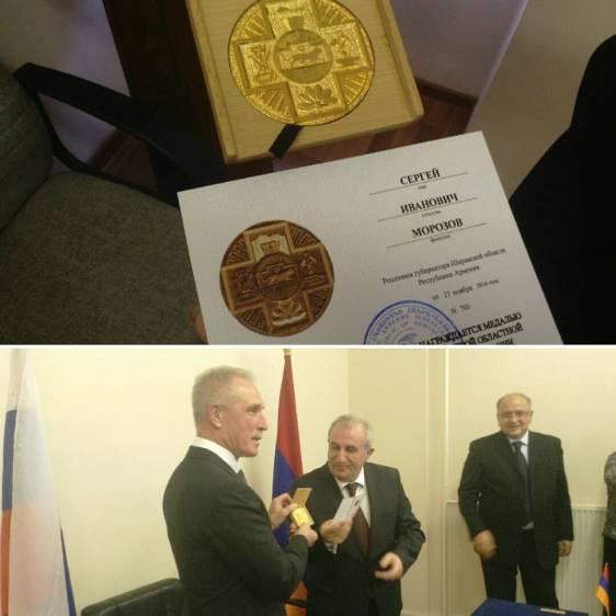 Ульяновская область будет сотрудничать сАрменией вближайшие три года