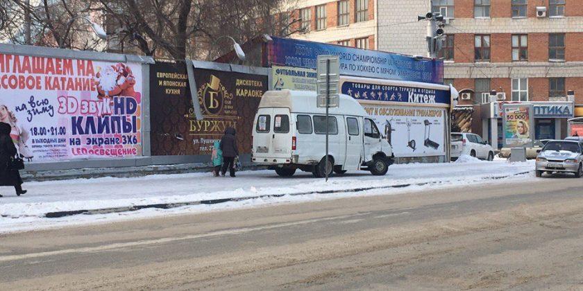 Вцентре Ульяновска две маршрутки попали вДТП