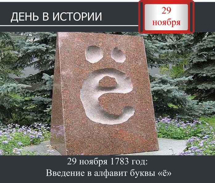 http://ulpravda.ru/userfiles/image/article801.jpg