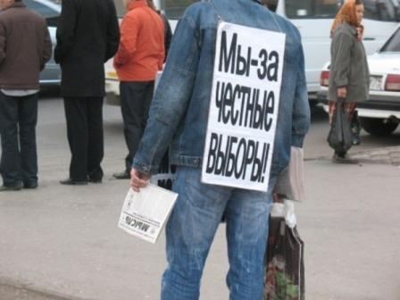 Претенденты напост Губернатора подписали соглашение «Зачестные ичистые выборы»