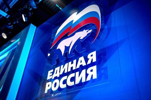 Донские единороссы обсудят результаты работы наXVI-ом съезде партии