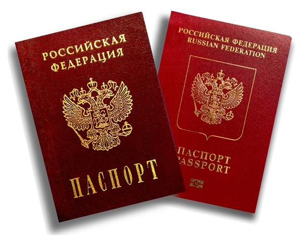 Оформить паспорт имиграционные документы можно будет вбанке