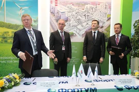 «Роснано» иFortum планируют сделать ветропарк вУльяновской области