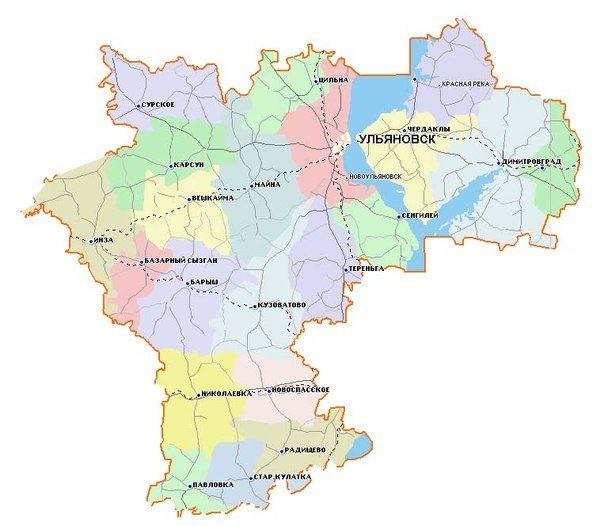 Стратегию социально-экономического развития Ульяновской области до 2030 года скорректируют