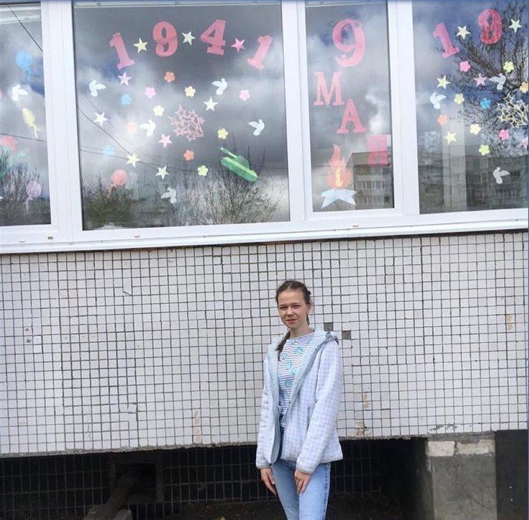 В Ульяновске появляются «Окна Победы»