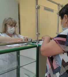 В пунктах Ульяновской государственной аптеки расширили спектр услуг