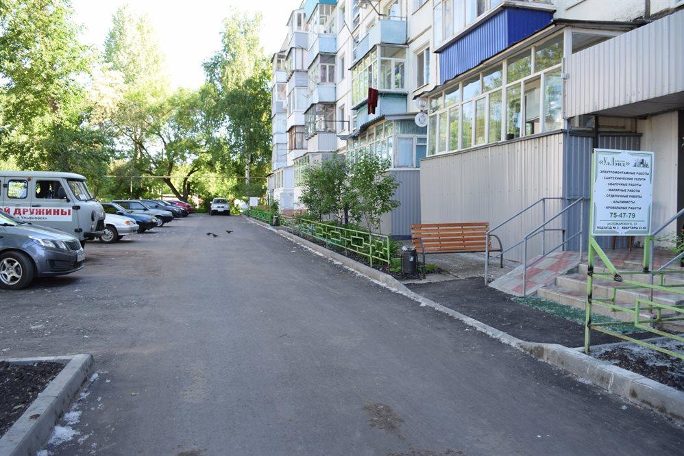 Комплексный ремонт семи дворов завершается в Ульяновске