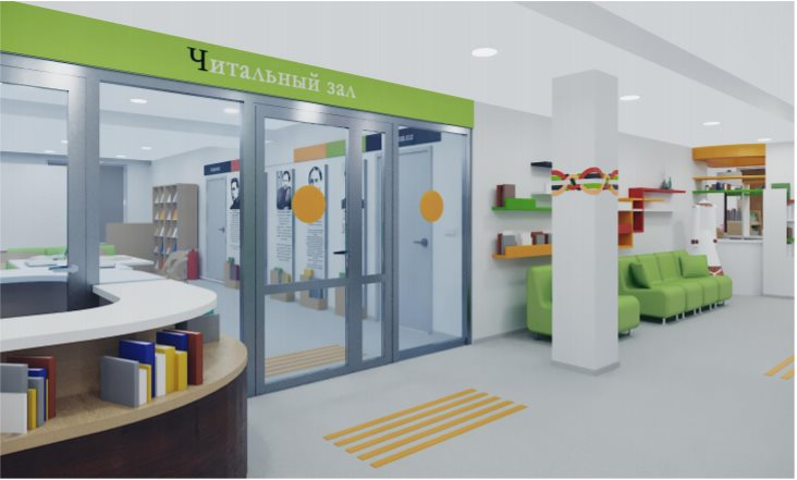 Ещё одна модельная библиотека откроется в Ульяновске