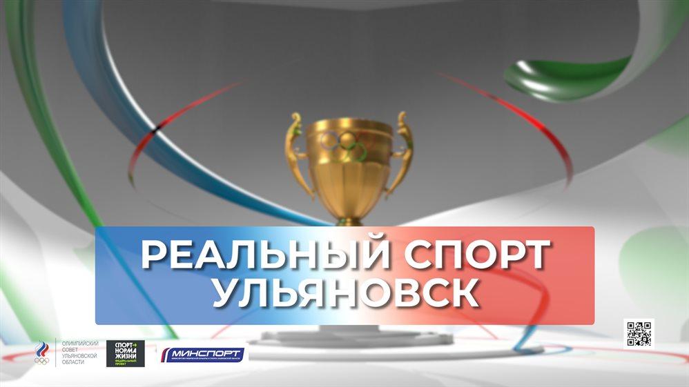 Реальный спорт. Как чиновники Ульяновска и Буинска в хоккей играли