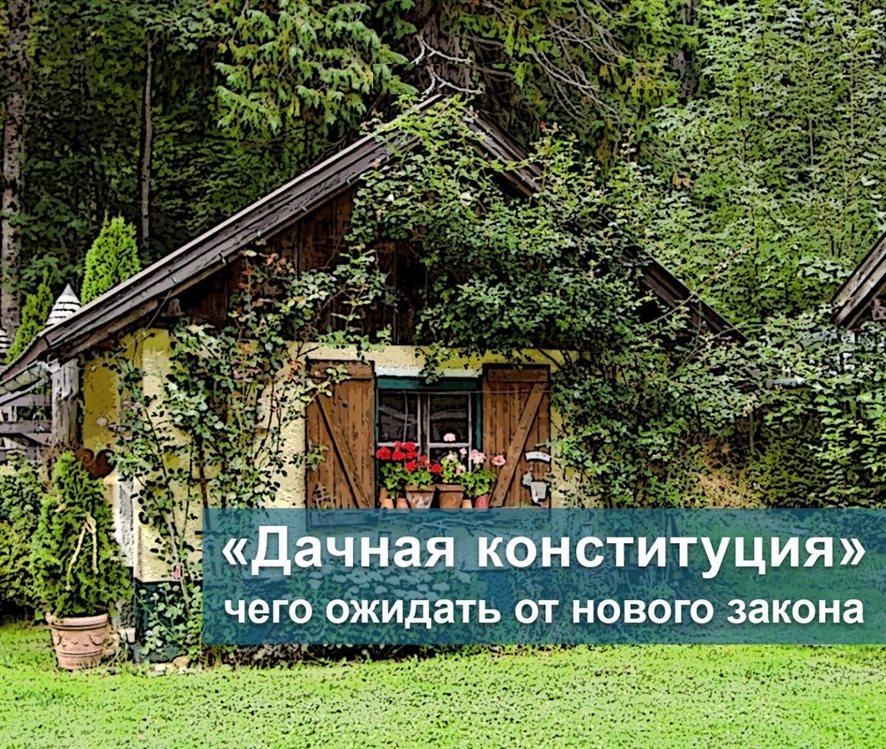 Параметры садового домика для оформления
