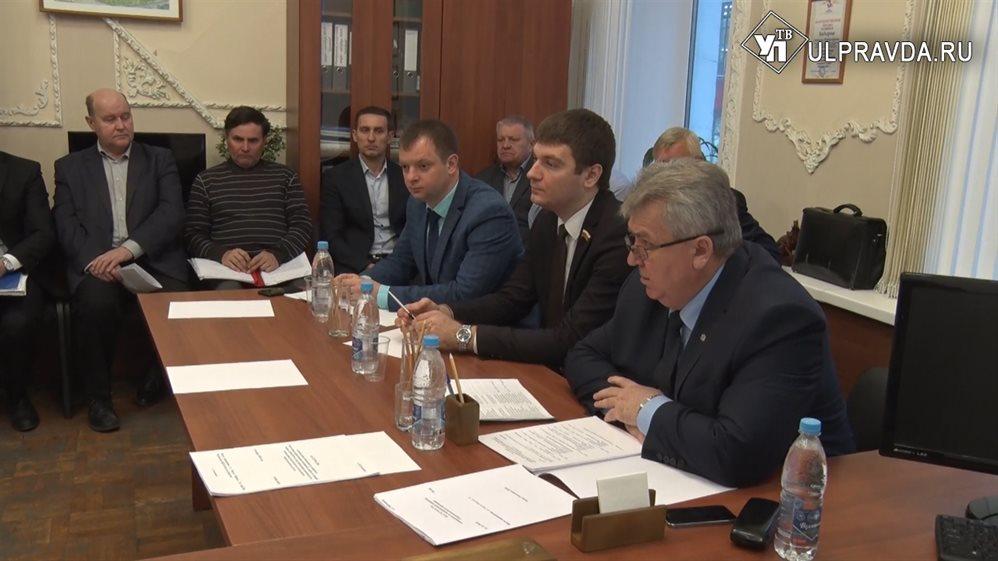 Управляющие компании ульяновской области официальный сайт пятигорск сайт управляющей компании черемушки