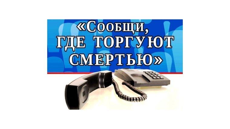 телефон наркологии ульяновск