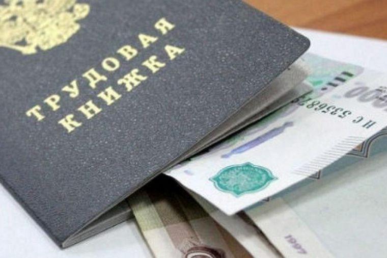 Улправда - Помогут адресно. Как в Ульяновске получить максимальное пособие по безработице